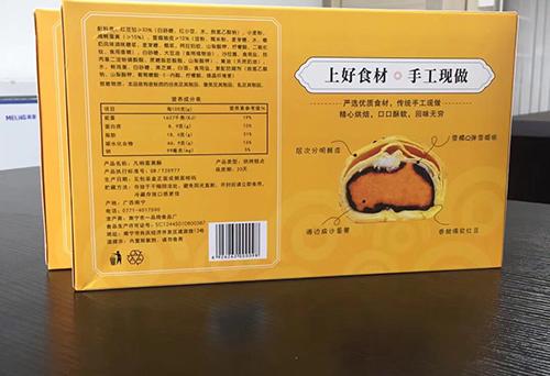 桂林好吃鲜花饼加工