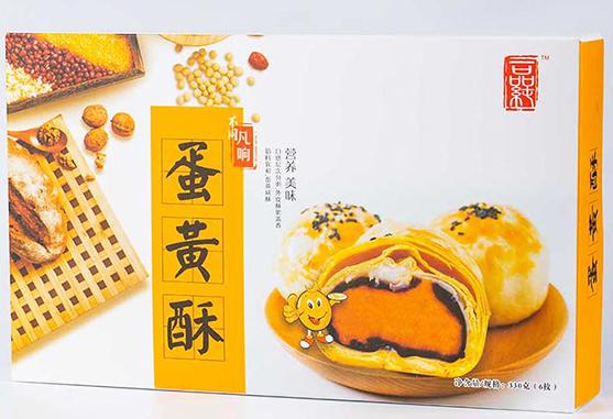红豆蛋黄酥